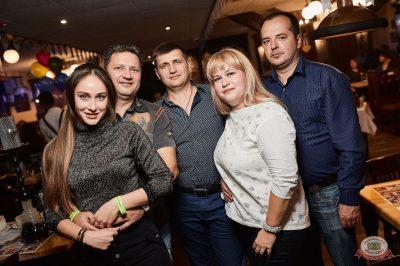 «Октоберфест-2018»: выбор Короля и Королевы (второй тур), 29 сентября 2018 - Ресторан «Максимилианс» Новосибирск - 49