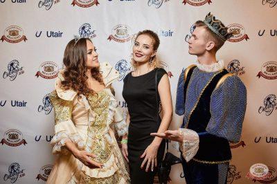 «Октоберфест-2018»: выбор Короля и Королевы (второй тур), 29 сентября 2018 - Ресторан «Максимилианс» Новосибирск - 5