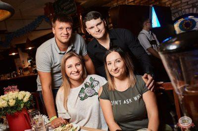 «Октоберфест-2018»: выбор Короля и Королевы (второй тур), 29 сентября 2018 - Ресторан «Максимилианс» Новосибирск - 51