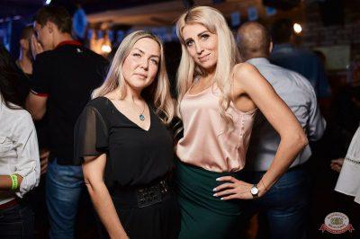 «Октоберфест-2018»: выбор Короля и Королевы (второй тур), 29 сентября 2018 - Ресторан «Максимилианс» Новосибирск - 52