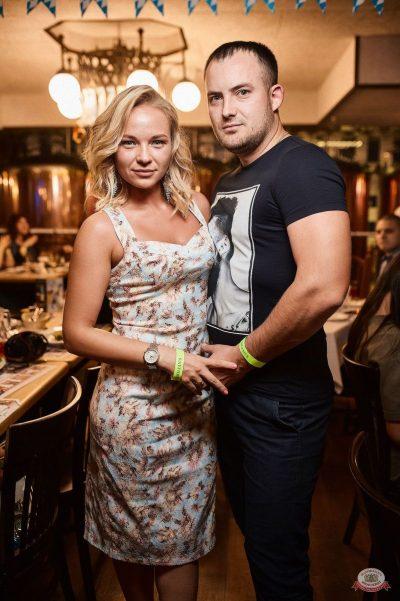 «Октоберфест-2018»: выбор Короля и Королевы (второй тур), 29 сентября 2018 - Ресторан «Максимилианс» Новосибирск - 56
