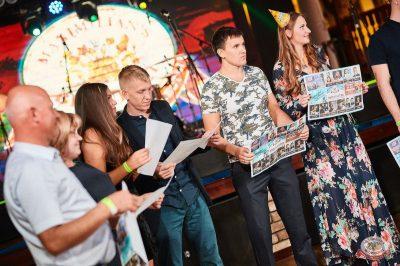 «Октоберфест-2018»: выбор Короля и Королевы (второй тур), 29 сентября 2018 - Ресторан «Максимилианс» Новосибирск - 6