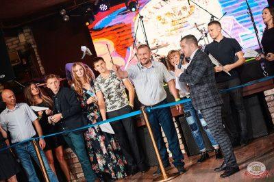 «Октоберфест-2018»: выбор Короля и Королевы (второй тур), 29 сентября 2018 - Ресторан «Максимилианс» Новосибирск - 8