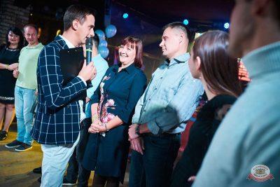 «Октоберфест-2019»: выбор Короля и Королевы (первый тур), 21 сентября 2019 - Ресторан «Максимилианс» Новосибирск - 15