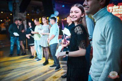 «Октоберфест-2019»: выбор Короля и Королевы (первый тур), 21 сентября 2019 - Ресторан «Максимилианс» Новосибирск - 16