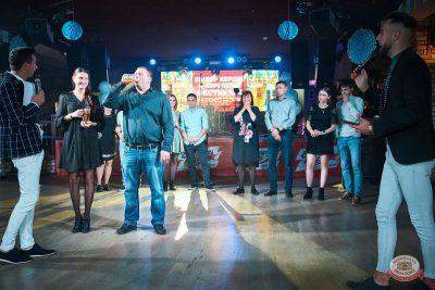 «Октоберфест-2019»: выбор Короля и Королевы (первый тур), 21 сентября 2019 - Ресторан «Максимилианс» Новосибирск - 18