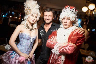 «Октоберфест-2019»: выбор Короля и Королевы (первый тур), 21 сентября 2019 - Ресторан «Максимилианс» Новосибирск - 38
