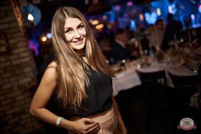 «Октоберфест-2019»: выбор Короля и Королевы (первый тур), 21 сентября 2019 - Ресторан «Максимилианс» Новосибирск - 46