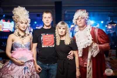 «Октоберфест-2019»: выбор Короля и Королевы (первый тур), 21 сентября 2019 - Ресторан «Максимилианс» Новосибирск - 47