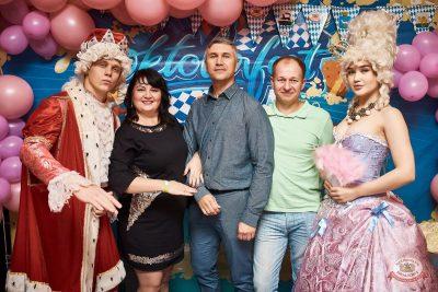 «Октоберфест-2019»: выбор Короля и Королевы (первый тур), 21 сентября 2019 - Ресторан «Максимилианс» Новосибирск - 5