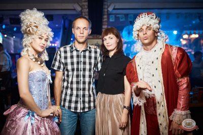 «Октоберфест-2019»: выбор Короля и Королевы (первый тур), 21 сентября 2019 - Ресторан «Максимилианс» Новосибирск - 55