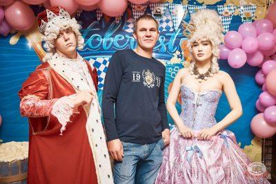 «Октоберфест-2019»: выбор Короля и Королевы (первый тур), 21 сентября 2019 - Ресторан «Максимилианс» Новосибирск - 6