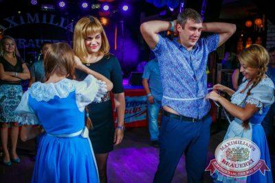 Закрытие 205-го фестиваля живого пива «Октоберфест-2015». Специальный гость: ВИА «Волга-Волга», 3 октября 2015 - Ресторан «Максимилианс» Новосибирск - 07