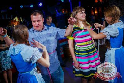 Закрытие 205-го фестиваля живого пива «Октоберфест-2015». Специальный гость: ВИА «Волга-Волга», 3 октября 2015 - Ресторан «Максимилианс» Новосибирск - 08