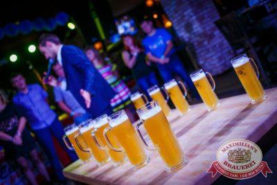 Закрытие 205-го фестиваля живого пива «Октоберфест-2015». Специальный гость: ВИА «Волга-Волга», 3 октября 2015 - Ресторан «Максимилианс» Новосибирск - 09