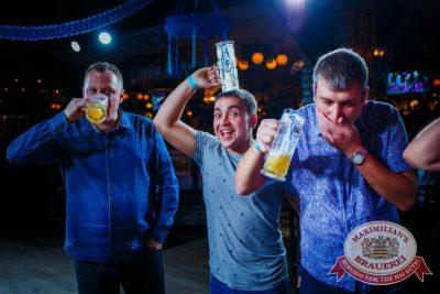 Закрытие 205-го фестиваля живого пива «Октоберфест-2015». Специальный гость: ВИА «Волга-Волга», 3 октября 2015 - Ресторан «Максимилианс» Новосибирск - 11