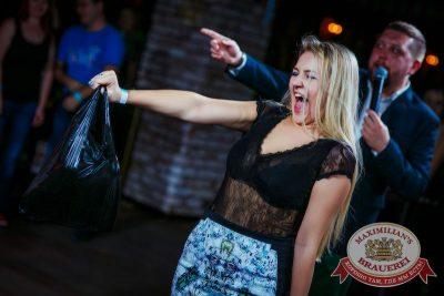 Закрытие 205-го фестиваля живого пива «Октоберфест-2015». Специальный гость: ВИА «Волга-Волга», 3 октября 2015 - Ресторан «Максимилианс» Новосибирск - 15