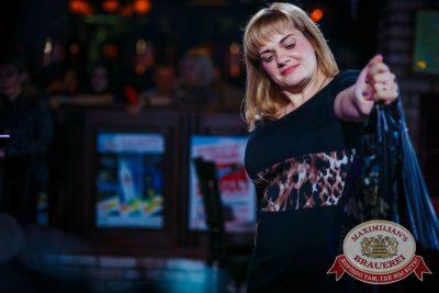 Закрытие 205-го фестиваля живого пива «Октоберфест-2015». Специальный гость: ВИА «Волга-Волга», 3 октября 2015 - Ресторан «Максимилианс» Новосибирск - 17