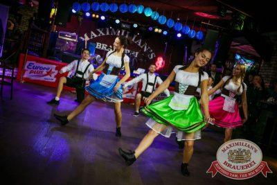Закрытие 205-го фестиваля живого пива «Октоберфест-2015». Специальный гость: ВИА «Волга-Волга», 3 октября 2015 - Ресторан «Максимилианс» Новосибирск - 18