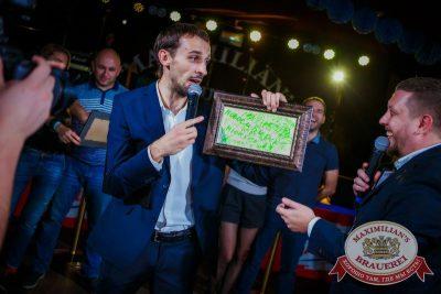 Закрытие 205-го фестиваля живого пива «Октоберфест-2015». Специальный гость: ВИА «Волга-Волга», 3 октября 2015 - Ресторан «Максимилианс» Новосибирск - 19