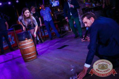 Закрытие 205-го фестиваля живого пива «Октоберфест-2015». Специальный гость: ВИА «Волга-Волга», 3 октября 2015 - Ресторан «Максимилианс» Новосибирск - 20