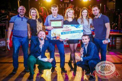 Закрытие 205-го фестиваля живого пива «Октоберфест-2015». Специальный гость: ВИА «Волга-Волга», 3 октября 2015 - Ресторан «Максимилианс» Новосибирск - 21