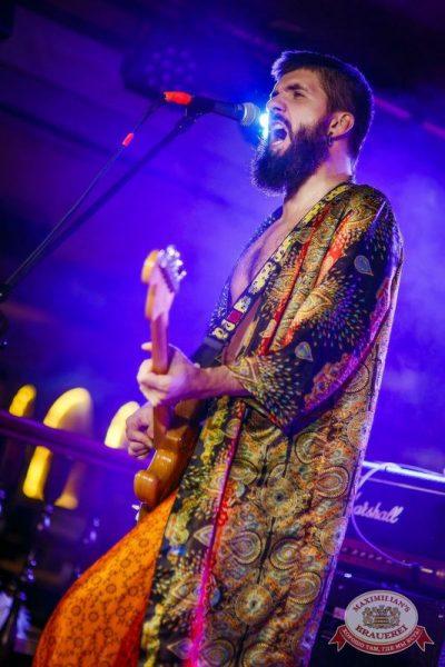 Закрытие 205-го фестиваля живого пива «Октоберфест-2015». Специальный гость: ВИА «Волга-Волга», 3 октября 2015 - Ресторан «Максимилианс» Новосибирск - 24