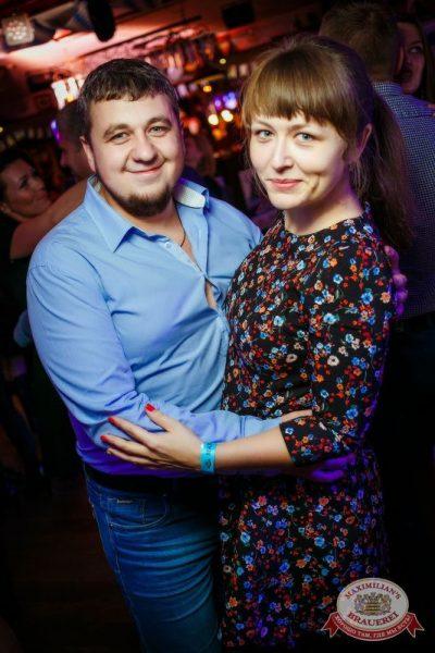 Закрытие 205-го фестиваля живого пива «Октоберфест-2015». Специальный гость: ВИА «Волга-Волга», 3 октября 2015 - Ресторан «Максимилианс» Новосибирск - 26