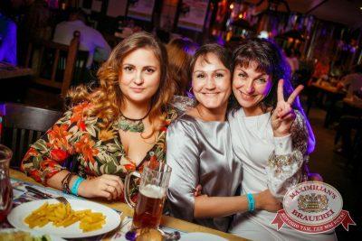 Закрытие 205-го фестиваля живого пива «Октоберфест-2015». Специальный гость: ВИА «Волга-Волга», 3 октября 2015 - Ресторан «Максимилианс» Новосибирск - 32