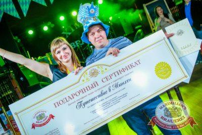Закрытие 204-го фестиваля «Октоберфест», 4 октября 2014 - Ресторан «Максимилианс» Новосибирск - 01