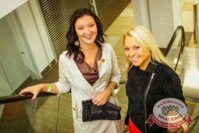 Закрытие 204-го фестиваля «Октоберфест», 4 октября 2014 - Ресторан «Максимилианс» Новосибирск - 04