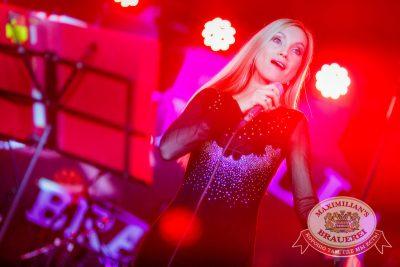 Закрытие 204-го фестиваля «Октоберфест», 4 октября 2014 - Ресторан «Максимилианс» Новосибирск - 07