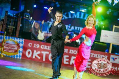 Закрытие 204-го фестиваля «Октоберфест», 4 октября 2014 - Ресторан «Максимилианс» Новосибирск - 08