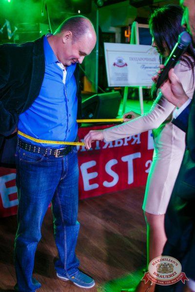 Закрытие 204-го фестиваля «Октоберфест», 4 октября 2014 - Ресторан «Максимилианс» Новосибирск - 09