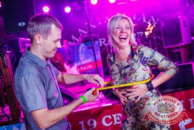 Закрытие 204-го фестиваля «Октоберфест», 4 октября 2014 - Ресторан «Максимилианс» Новосибирск - 11