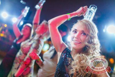 Закрытие 204-го фестиваля «Октоберфест», 4 октября 2014 - Ресторан «Максимилианс» Новосибирск - 13