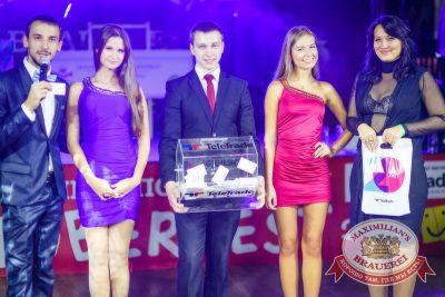 Закрытие 204-го фестиваля «Октоберфест», 4 октября 2014 - Ресторан «Максимилианс» Новосибирск - 15