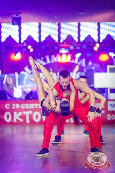 Закрытие 204-го фестиваля «Октоберфест», 4 октября 2014 - Ресторан «Максимилианс» Новосибирск - 16