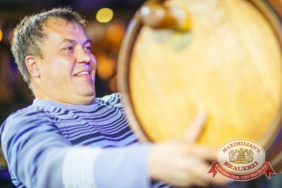 Закрытие 204-го фестиваля «Октоберфест», 4 октября 2014 - Ресторан «Максимилианс» Новосибирск - 17