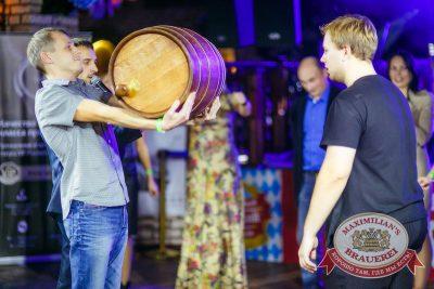 Закрытие 204-го фестиваля «Октоберфест», 4 октября 2014 - Ресторан «Максимилианс» Новосибирск - 18