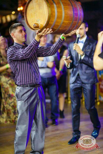 Закрытие 204-го фестиваля «Октоберфест», 4 октября 2014 - Ресторан «Максимилианс» Новосибирск - 19