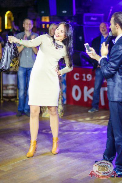 Закрытие 204-го фестиваля «Октоберфест», 4 октября 2014 - Ресторан «Максимилианс» Новосибирск - 21