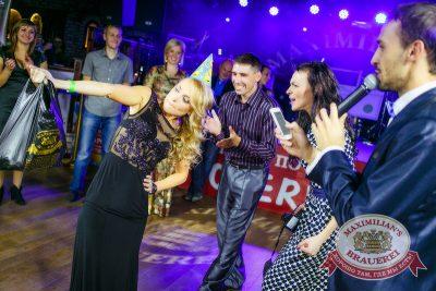 Закрытие 204-го фестиваля «Октоберфест», 4 октября 2014 - Ресторан «Максимилианс» Новосибирск - 22