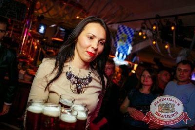 Закрытие 204-го фестиваля «Октоберфест», 4 октября 2014 - Ресторан «Максимилианс» Новосибирск - 24