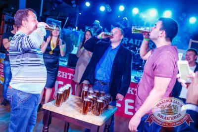 Закрытие 204-го фестиваля «Октоберфест», 4 октября 2014 - Ресторан «Максимилианс» Новосибирск - 25