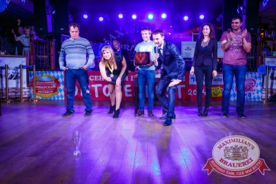 Закрытие 204-го фестиваля «Октоберфест», 4 октября 2014 - Ресторан «Максимилианс» Новосибирск - 26