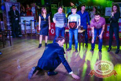 Закрытие 204-го фестиваля «Октоберфест», 4 октября 2014 - Ресторан «Максимилианс» Новосибирск - 27
