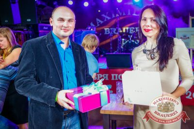 Закрытие 204-го фестиваля «Октоберфест», 4 октября 2014 - Ресторан «Максимилианс» Новосибирск - 28