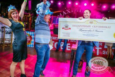 Закрытие 204-го фестиваля «Октоберфест», 4 октября 2014 - Ресторан «Максимилианс» Новосибирск - 29