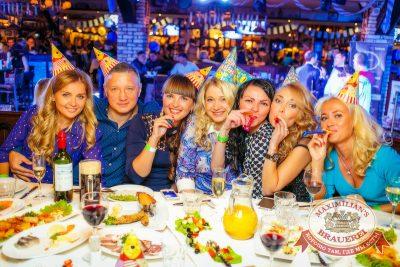 Закрытие 204-го фестиваля «Октоберфест», 4 октября 2014 - Ресторан «Максимилианс» Новосибирск - 32